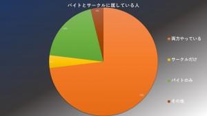 %e8%8b%b1%e8%aa%9e